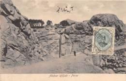 Iran / Belle Oblitération - 12 - Abchar Afdjah - Iran