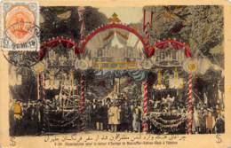 Iran / Belle Oblitération - 15 - Téhéran - Illuminations Pour Le Retour De Mouzaffer Eddine Chah - Iran