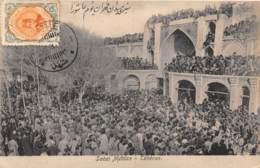 Iran / Belle Oblitération - 33 - Sabzi Meidan - Téhéran - Beau Cliché Animé - Iran
