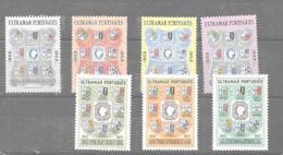 Lote De India Portugesa, Macao, Mozambique, Cabo Verde, Angola, Guinea Y Santo Tomé ** - Inde Portugaise