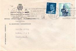 Carta Con Matasellos Feria Internacional De Arte En Metal De 1977 - 1931-Hoy: 2ª República - ... Juan Carlos I
