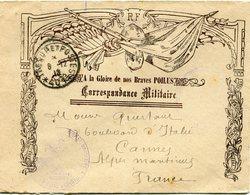 MAROC LETTRE ILLUSTREE A LA GLOIRE DE NOS POILUS CORRESPONDANCE MILITAIRE DEPART TRESOR ET POSTES 8-12-18 * 401 * ..... - Marcophilie (Lettres)