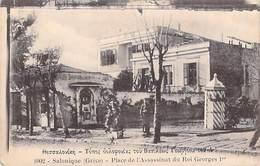 GREECE Grèce SALONIQUE Place De L'Assassinat Du Roi Georges 1er (Editions: Librairie Française Salonique) * PRIX FIXE - Grèce