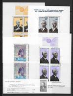 SERIE EXPRESSION FRANCAISE - 1968 - SERIE COMPLETE BLOCS ADENAUER ** MNH - 6 VALEURS - COTE MAURY = 51 EUR. - France (ex-colonies & Protectorats)