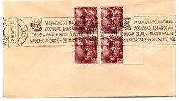 Carta Con Matasellos Commemorativo  Congreso Cirugia Oral Y Maxilo Facial 1976 - 1931-Hoy: 2ª República - ... Juan Carlos I