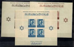 Marruecos Español Beneficencia Nº 4/6 En Nuevo - Marruecos Español