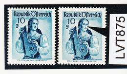 LTV875 ÖSTERREICH 1948 Michl 895 IV PLATTENFEHLER VERSTÜMMELTE NASE ** Postfrisch - Abarten & Kuriositäten