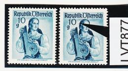 LTV877 ÖSTERREICH 1948 Michl 895 VIIII PLATTENFEHLER HAARSTRÄHNE ** Postfrisch - Abarten & Kuriositäten