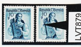 LTV879 ÖSTERREICH 1948 Michl 895 X PLATTENFEHLER Farbstrich Neben Manschette** Postfrisch - Abarten & Kuriositäten