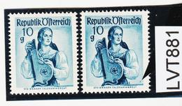 LTV881 ÖSTERREICH 1948 Michl 895 PLATTENFEHLER Farbstrich Im ECK ** Postfrisch - Abarten & Kuriositäten