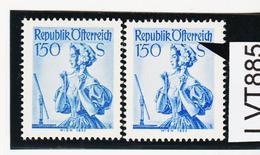 """LTV885 ÖSTERREICH 1951 Michl 916 I PLATTENFEHLER FARBPUNKT Nach """"rr"""" ** Postfrisch - Abarten & Kuriositäten"""