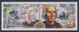 Bulgaria Bulgarien 1992 Mi 3982 /3 SG 3837 /8 ** 500th Ann. Discovery America By Columbus / Entdeckung Amerika - Christoffel Columbus