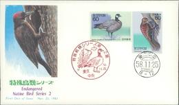 Japan FDC 1983, Endangered Native Bird, Vögel, Oiseaux, Michel 1571 - 1572 (2588) - FDC