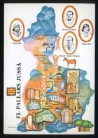 *El Pallars Jussà* Congrès Cultura Catalana 1977. Campanya Identificació Del Territori. Nueva. - Mapas