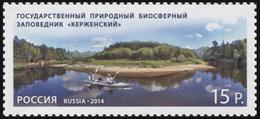 "Russia. 2014. State Nature Biosphere Reserve ""Kerzhenski"" (MNH OG **) Stamp - 1992-.... Federation"
