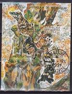 1991 Malagasy Upupa Epops / Hop In Block - Climbing Birds