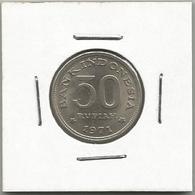 A12 Indonesia 50 Rupiah 1971. - Indonésie