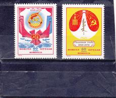 Mongolie  Neuf **  1979  N° 1036/1037    40e Anniversaire Bataille Victorieuse De Halhin-Gol - Mongolia