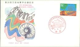 Japan FDC 1992, International Geological Congress, Ammonit, Michel 2115 (2610) - FDC