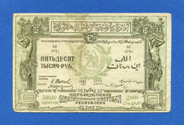 Russia / Transcaucasia / Azerbaijian 50000 Rubles 1921 PS716 VG~F - Azerbaïjan