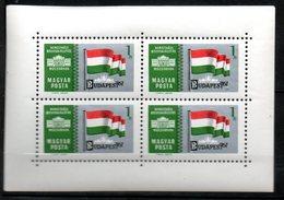 HONGRIE  Exposition Philatélique Internationale 1961 N° 1440 - Hungary