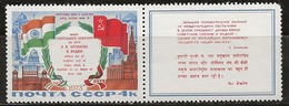 Russie 1973 N° Y&T :  4004 ** - 1923-1991 USSR