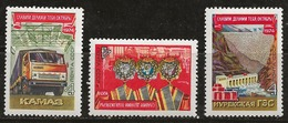 Russie 1974 N° Y&T :  4086 à 4088 * - 1923-1991 USSR