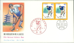 Japan FDC 1984, Athletic Meet, Hocky, Michel 1604 (2640) - FDC