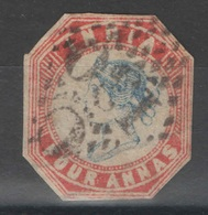 Inde Anglaise - YT 5 Découpé Oblitéré - 1854 East India Company Administration