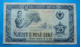 ALBANIA 25 LEKE 1976 Serial # LM 216112 - Albanie