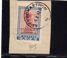 ALBANIA OCCUPAZIONE GRECA 1940 SOPRASTAMPATO  DI GRECIA OVERPRINTED GREECE LEPTA 10L USATO SU FRAMMENTO USED OBLITERE' - Occ. Grecque: Albanie