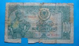 ALBANIA 100 LEKE 1949 Serial # KK 286927 - Albanie