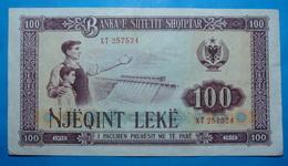 ALBANIA 100 LEKE 1976 Serial # XT 257524 - Albanie