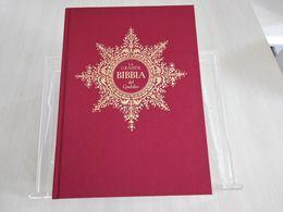 LA GRANDE BIBBIA DEL GIUBILEO 1^ EDIZIONE 25.1.1997 IN FOGLIO PELLE ROSSA CON FREGI ORO SAN PAOLO + REGISTRO DI FAMIGLIA - Collections