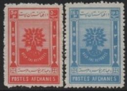 Afghanistan - 1960 World Refugee Year-Année Mondiale Réfugié-Weltflüchtlingsjahr ** - Afghanistan