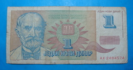 YUGOSLAVIA 1 NEW DINARA 1994 - Yugoslavia