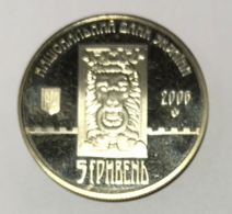 Urkaine. 5 Hryven. 750 Ans Ville Lviv. 2006. Dans Le Capule Et La Boîte. - Ukraine