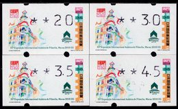 Macao - 2018 - 35th Asian International Stamp Exhibition, Part III - Mint ATM Stamp Set - Automaten