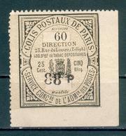 FRANCE ; Colis Postaux De Paris ; 1895 ; Maury N° 21 ; Utilisé - Colis Postaux
