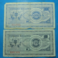 MACEDONIA Lot Of 2 Banknotes - Bulgarie