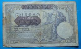 SERBIA 100 DINARA 1941 - Bulgarie