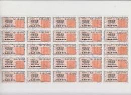 PLANCHE DE TICKETS DE RATIONNEMENT GAS-OIL N° 0411506 - Transportation Tickets