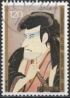 JAPAN 1988 International Correspondence Week - 120y - Komazo Ichikawa III As Ganryu Sasaki (Toyokuni Utagawa) FU - 1926-89 Empereur Hirohito (Ere Showa)