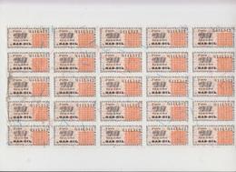 PLANCHE DE TICKETS DE RATIONNEMENT GAS-OIL N° 0411512 - Transportation Tickets