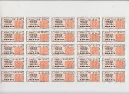 PLANCHE DE TICKETS DE RATIONNEMENT GAS-OIL N° 0411507 - Transportation Tickets