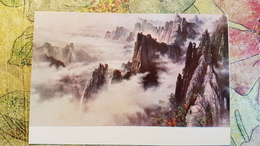 "KOREA NORTH Postcard "" Keumkang Mountains"" By Yung Man 1950s  Landscape - Corée Du Nord"