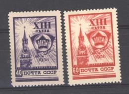 Russie  :  Yv  2033-34  * - 1923-1991 USSR