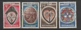 "CONGO ; N°199/202 "" MASQUES "" - Congo - Brazzaville"