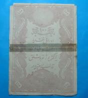 TURKEY - OTTOMAN IMPERIALE BANQUE 100 KURUS 1877. - Turkije