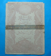 TURKEY - OTTOMAN IMPERIALE BANQUE 100 KURUS 1877. - Turquie